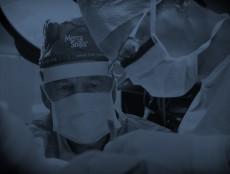header-surgery